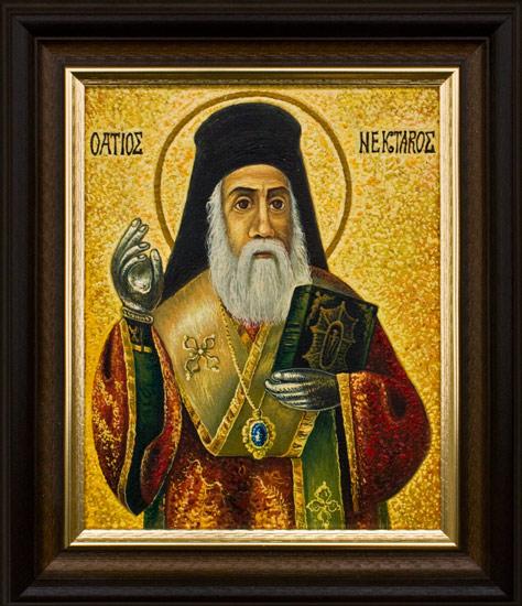 Sf. Nectarie